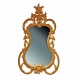 A35 George III Guitar Mirror